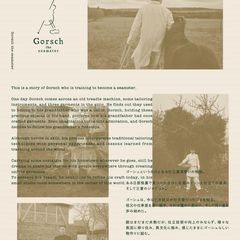 Gorsch the seamster 受注会